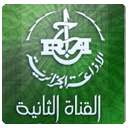 Actualités Aïd El Adha : dispositif spécial pour assurer la sécurité des personnes et des biens