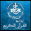 Actualités حوادث المرور بالجزائر :مجلس وزاري مشترك لدراسة الظاهرة
