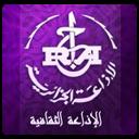 Actualités الفنان شيخي طاريق في ذمة الله
