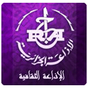 Actualités السيد عز الدين ميهوبي للإذاعة : دسترة الثقافة تتويج لحاجة المواطن الجزائري لهذا المطلب الحيوي