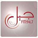Radio Jil FM Musique